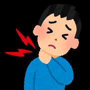 富田林大阪狭山 金剛駅近くで寝違えたらすぐにくめ鍼灸整骨院に!