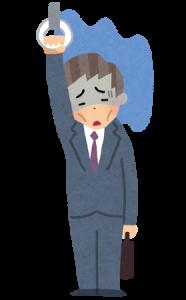 tsukareta_business_man[1]