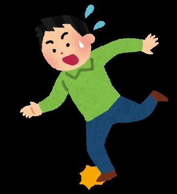 富田林,大阪狭山市で足首を捻挫して痛めたらくめ鍼灸整骨院へ