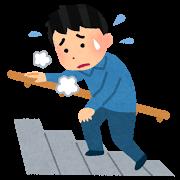 富田林大阪狭山市 金剛駅近くで体力が落ちてきたなと感じた方はくめ鍼灸整骨院へ