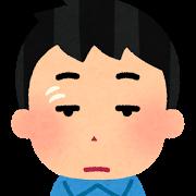 富田林大阪狭山市 金剛駅近くで慢性疲労が溜まってるなと思ったらくめ鍼灸整骨院へ