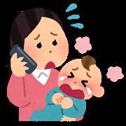 富田林大阪狭山金剛駅近くのくめ鍼灸整骨院の産後骨盤矯正で子育てを楽にしましょう!