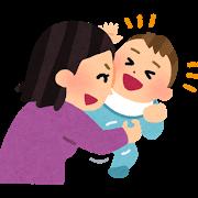 富田林,大阪狭山市 金剛駅ちかく くめ鍼灸整骨院の産後の骨盤矯正で健やかに