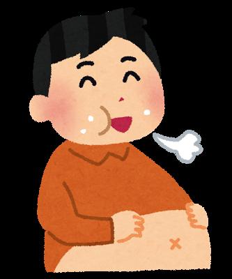 富田林,大阪狭山市 金剛駅の近くで食べ過ぎでお困りの方はくめ鍼灸整骨院へ