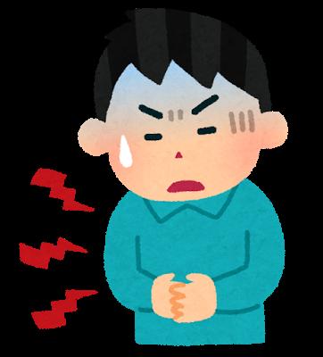 富田林,大阪狭山市 金剛駅付近で冷えの治療を探している方はくめ鍼灸整骨院へ