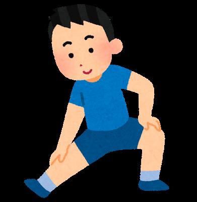 富田林大阪狭山 金剛駅近くでスポーツストレッチに興味がある方はくめ鍼灸整骨院へ