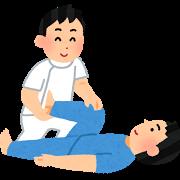 富田林大阪狭山で確かな技術で施術を受けたい方はくめ鍼灸整骨院へお越しくださいませ。