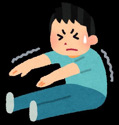 富田林大阪狭山 金剛駅近くで体調を整えるストレッチに興味のある方へ