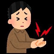 富田林市大阪狭山市で手首,指の痛みでお困りの方はくめ鍼灸整骨院へお越しください