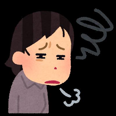 富田林,大阪狭山市 金剛駅近くで慢性疲労,頭痛,肩こり,腰痛でお悩みの方はくめ鍼灸整骨院へ