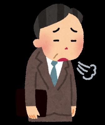 富田林,大阪狭山市 金剛駅近くで疲労,肩こり,腰痛,ストレス,憂鬱でお悩みの方はくめ鍼灸整骨院へ