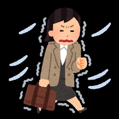 富田林,大阪狭山市 金剛駅で冷えでお困りの方はくめ鍼灸整骨院へ