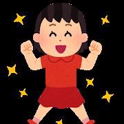 富田林,大阪狭山市で子供の肘が抜けて(肘内障)腕を動かさない時はすぐにくめ鍼灸整骨院へ