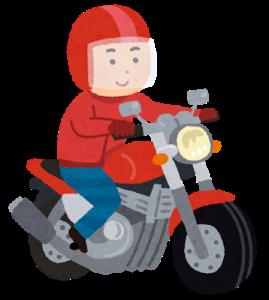 バイクでケガをしたら富田林・大阪狭山 金剛駅近くにあるくめ鍼灸整骨院へお越しください