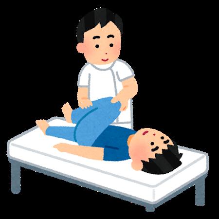 くめ鍼灸整骨院での整体施術